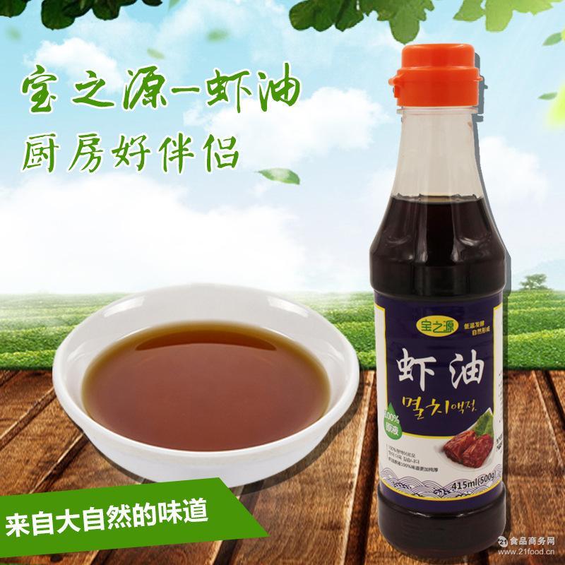 山东威海泡菜*营养原汁原浆虾油酱液500g调味虾油厂家批发