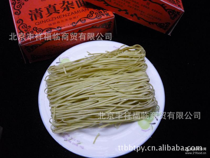 长寿面 压制挂面 主食特产饶阳杂面清真杂面-绿豆杂面图片