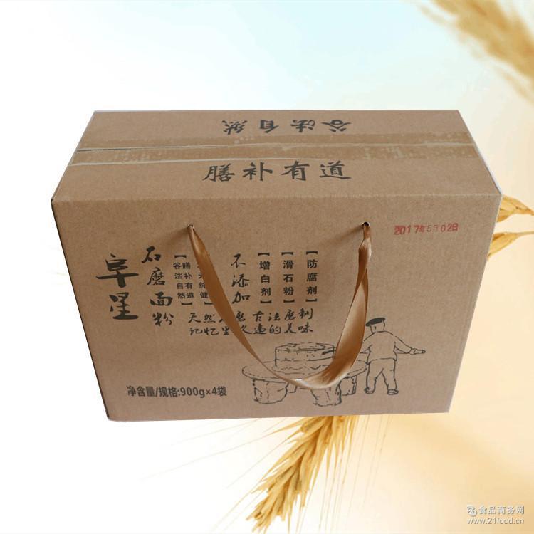 河北阜星石磨面粉 批发无添加石磨小麦粉 馒头饺子面粉招代理商