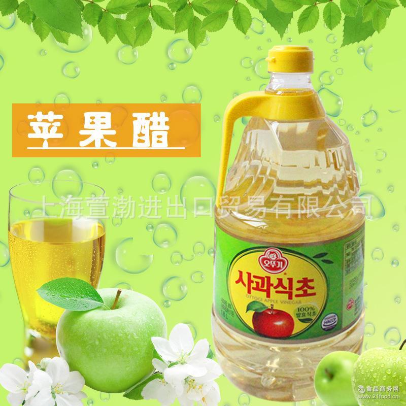 韩国料理醋 寿司醋沙拉冷面调味 韩国进口不倒翁苹果醋1.8L