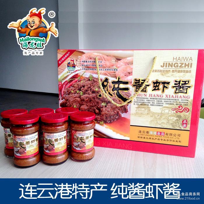 纯天然鲜活酱仔虾 真空灭菌 批发纯酱虾酱 地方特产 特级 调味品
