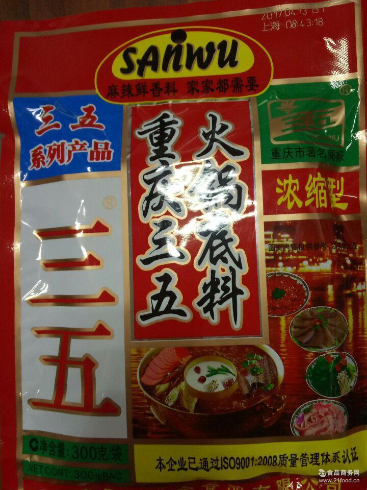 三五火锅调料 麻辣鮮香 每包300克 重庆风味 炒菜面食 用于火锅