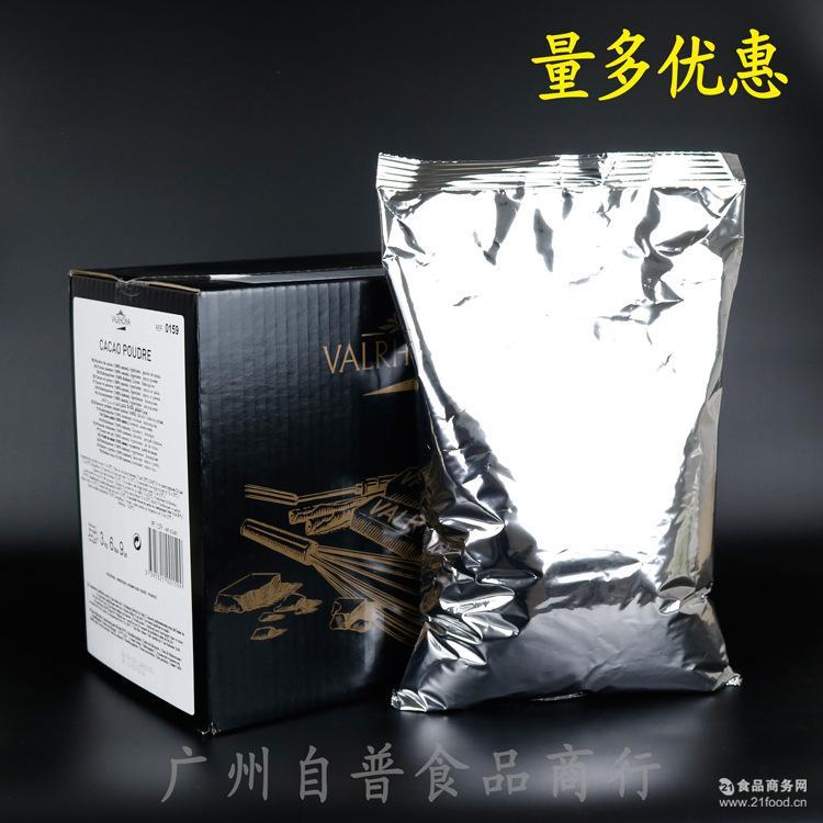 法芙娜可可粉1kg 法国法芙娜巧克力粉慕斯蛋糕*烘焙原料供应