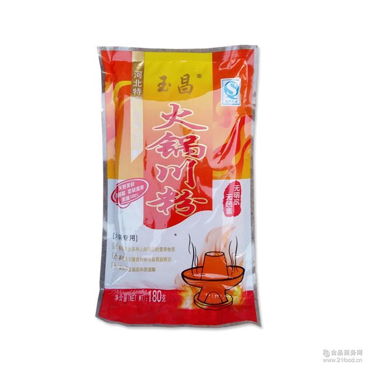 红薯粉带整箱低价 河北特产玉昌火锅川粉180g 副食调味料品批发