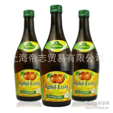 果醋 冠利苹果醋750ml 酿造醋 供应 德国进口