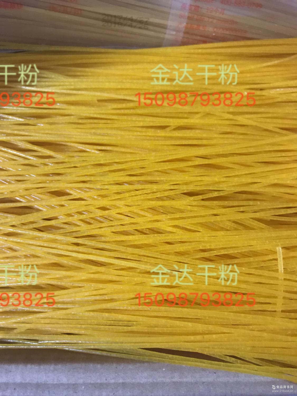 火锅麻辣烫专用玉米挂面20斤一箱东北特产碴子面