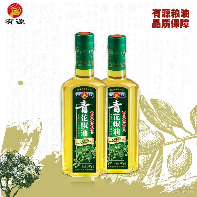 花椒油 厂家批发 调味佳品 有源粮油品质* 家的味道