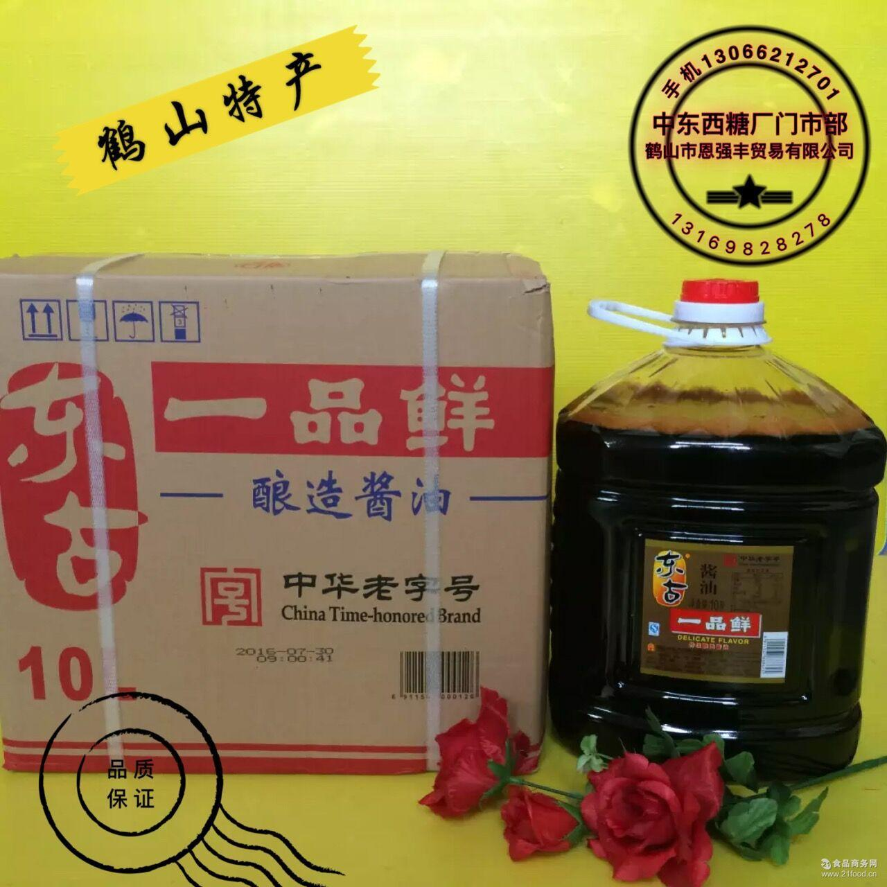 10L/罐东古一品鲜酱油 *酿造酱油 鹤山特产 特级酱油生抽