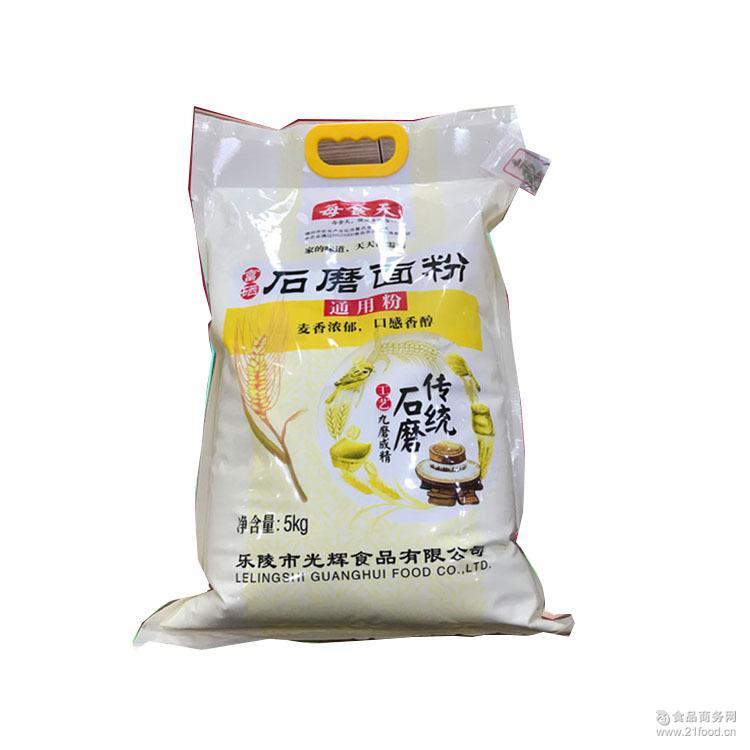 面粉。 每食天石磨面粉 石磨 面粉 小麦