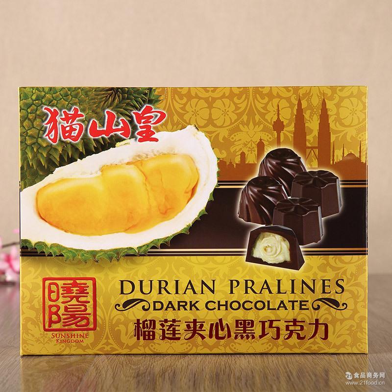 马来西亚进口猫山皇榴莲干味夹心黑巧克力150g七夕送礼零食批发