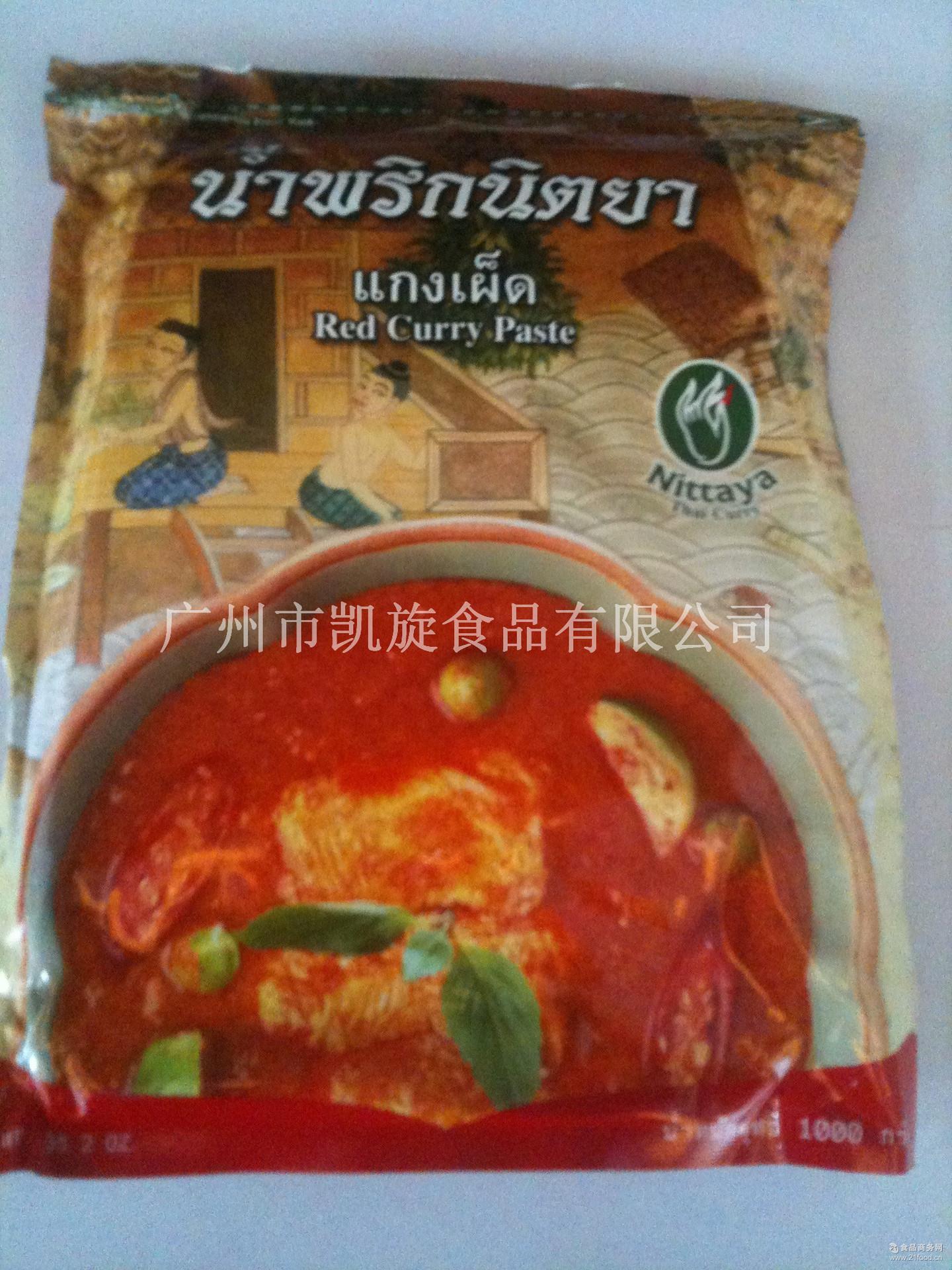 1000g 袋装 泰国进口 整箱批发价格更优惠 NITTAYA立他椰红咖喱