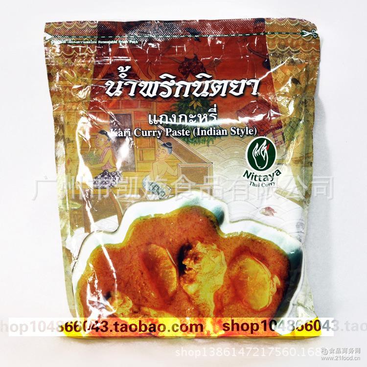 10*1KG 即煮咖喱调料 批发 泰国进口包装nittaya立他椰黄咖喱酱