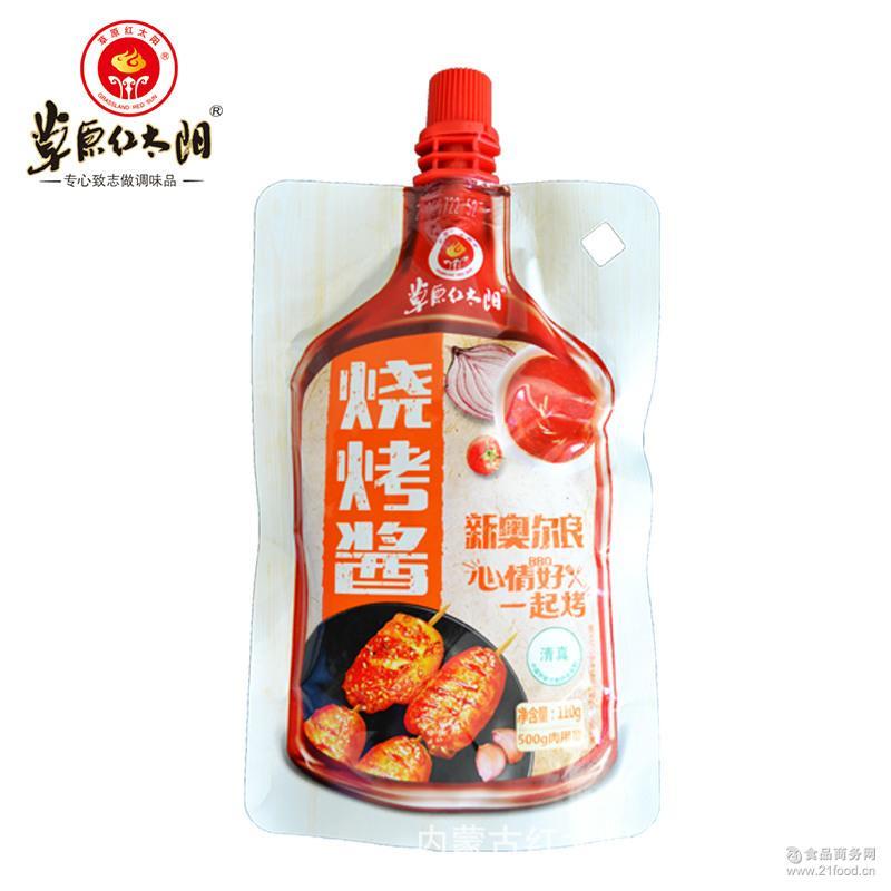 草原红太阳新奥尔良烤鸡翅烤肉口味韩式韩国bbq户外烧烤酱料清真