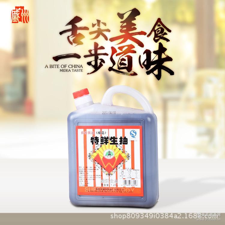 纯酿造厨房*酱油 菜肴调味上色酱油 供应岐山塔1.25L特鲜生抽
