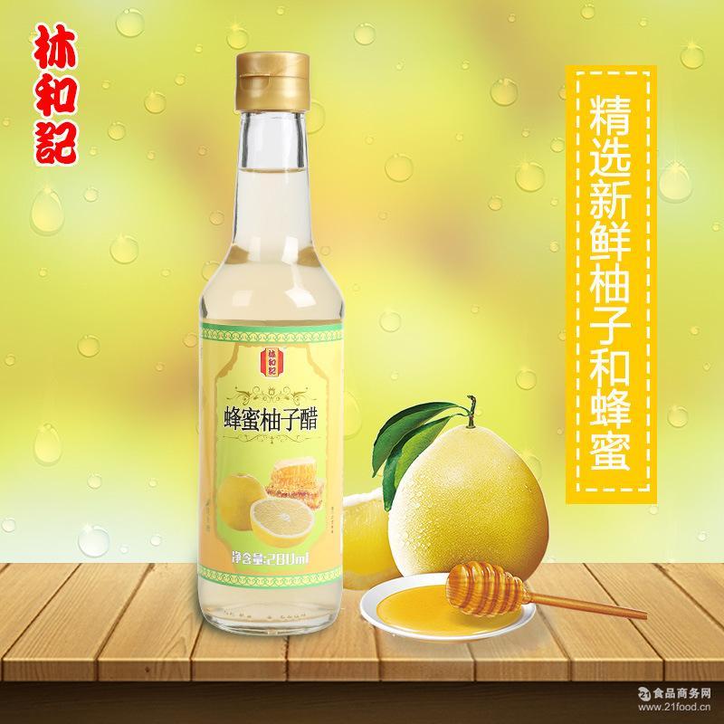 醋泡banana香蕉水果醋寿司醋夏季醋饮 林和记蜂蜜苹果醋280ml