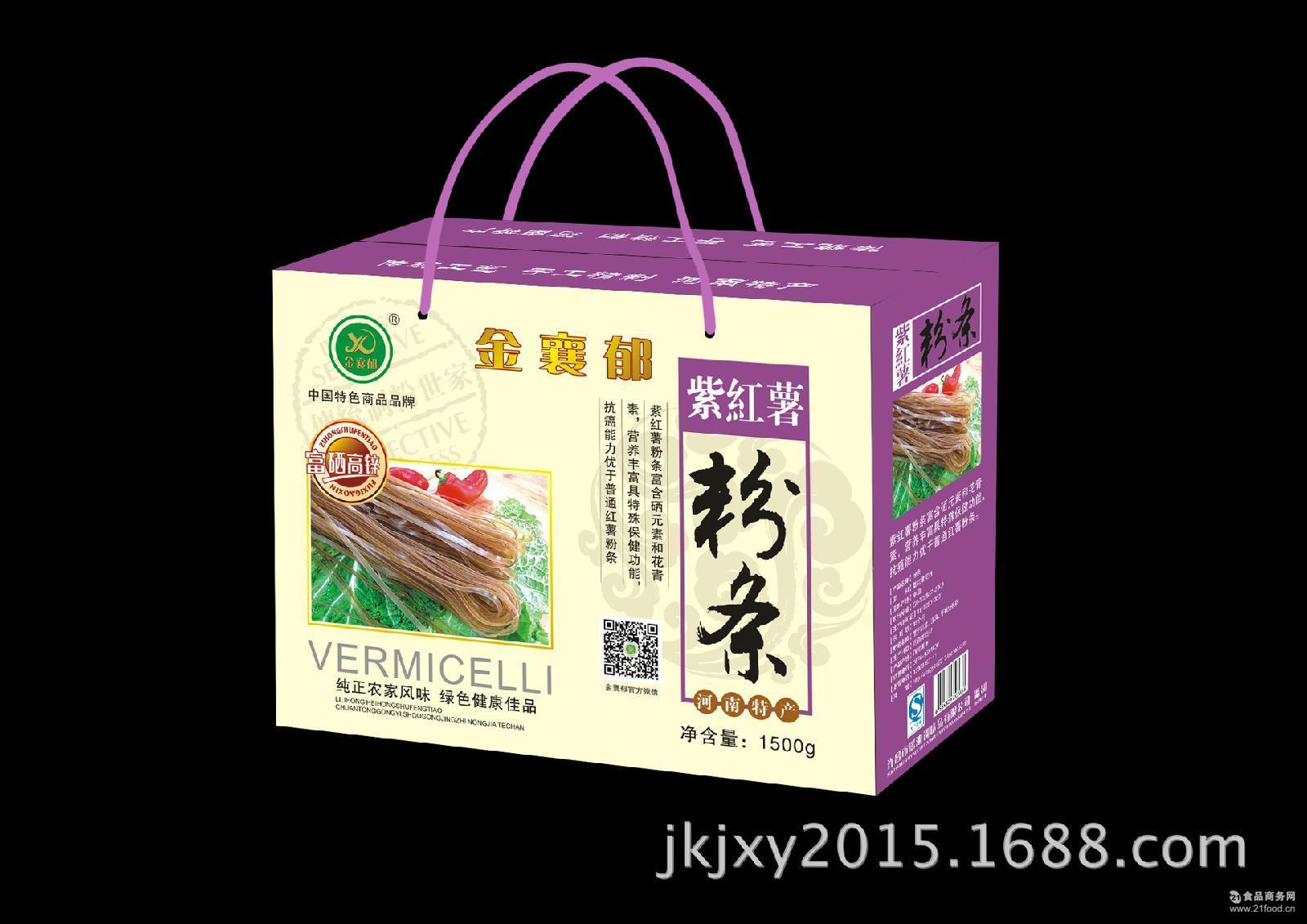 1500g富硒紫红薯粉条厂家直销粉条批发鲜紫薯批发团购餐饮粉条