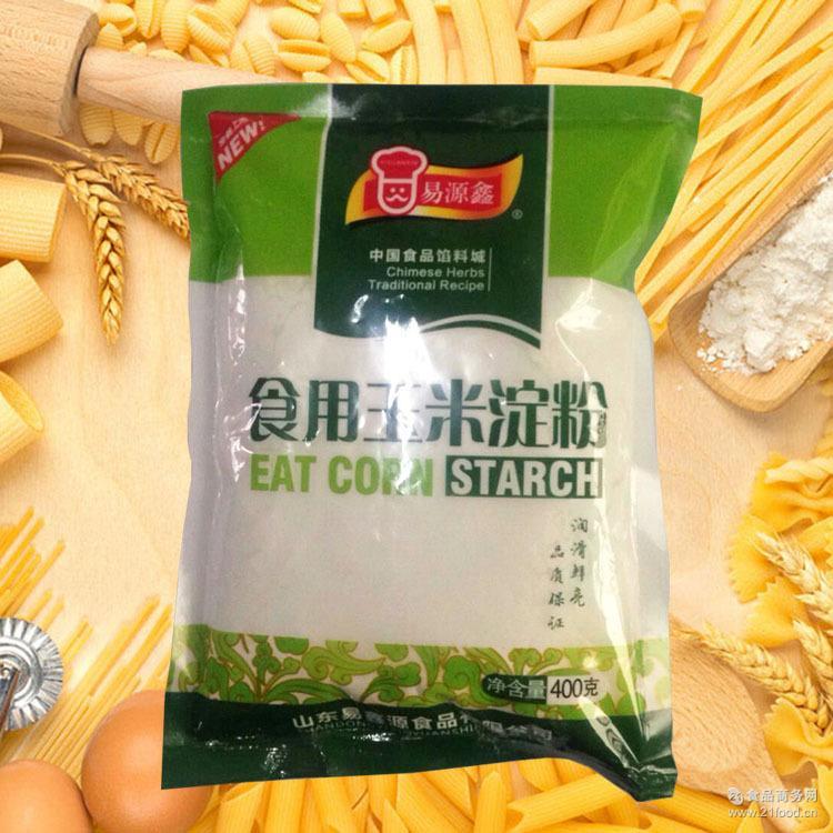 调味品生产厂家直销佐料玉米糊招商 食用玉米淀粉袋装现货批发