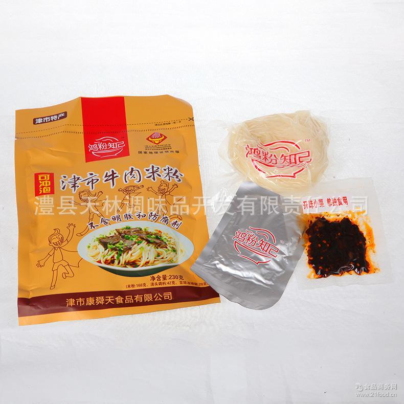 230g袋装津市牛肉米粉 米粉湖南特产牛肉米粉 无防腐剂大米干米粉