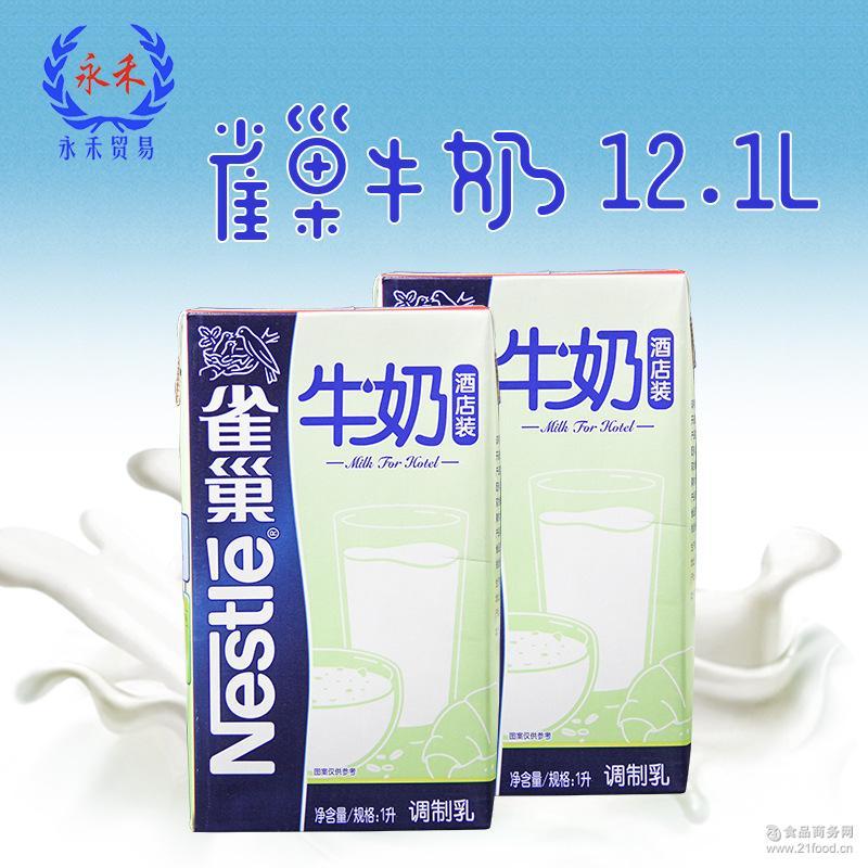 打奶泡咖啡甜品饮料原 雀巢牛奶调制奶1L*12 餐饮*纯牛奶批发