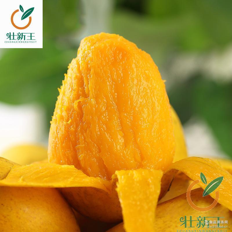 新鲜芒果水果 新鲜芒果一件代发 A级绿色食品 基地现摘 吃得放心