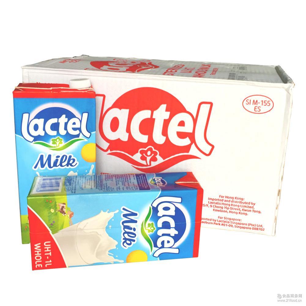 兰特Lactel纯牛奶1L早餐奶斯洛文尼亚进口烘焙批发奶味浓