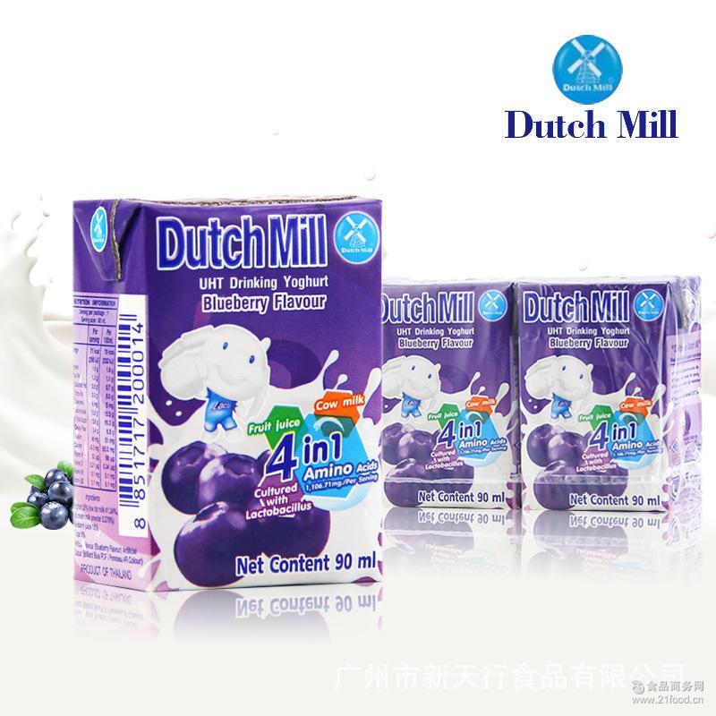 达美蓝莓味酸奶饮品 果味酸奶 营养美味常温 泰国进口 90ml*4/组