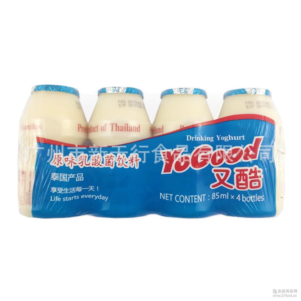 YoGood 又酷原味乳酸菌饮料85ml*4/组泰国原装进口酸奶批发