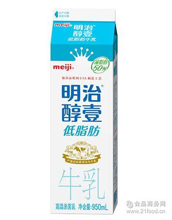 低脂肪高温杀菌乳 明治/Meji 无任何添加剂 醇壹低脂肪牛乳 950ml