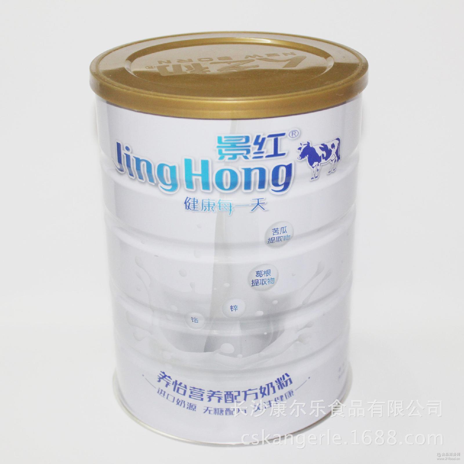无糖半脱脂成人奶粉 景红养怡营养配方奶粉 糖尿病人专用奶粉