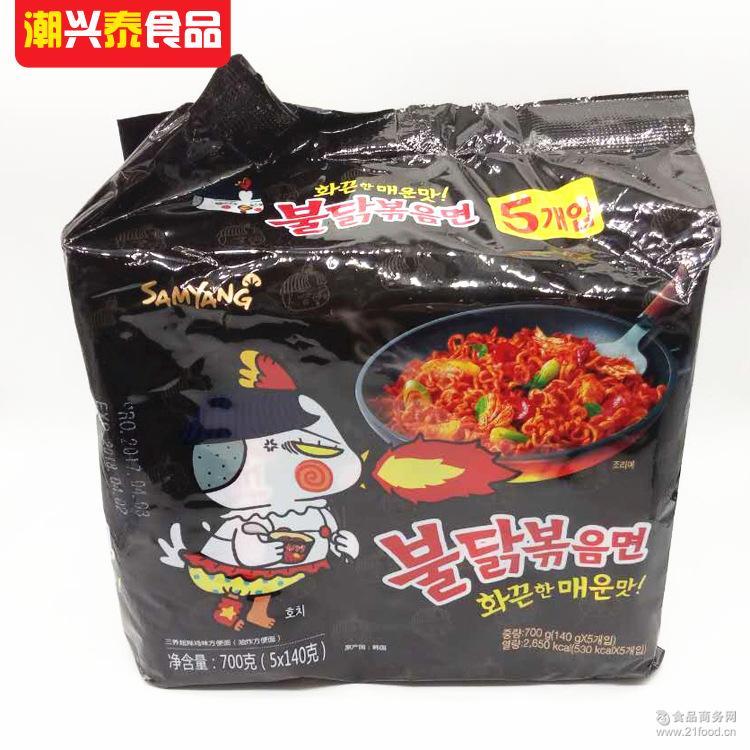 速食拉面泡面方便面拌面 批发三养samyang火鸡面