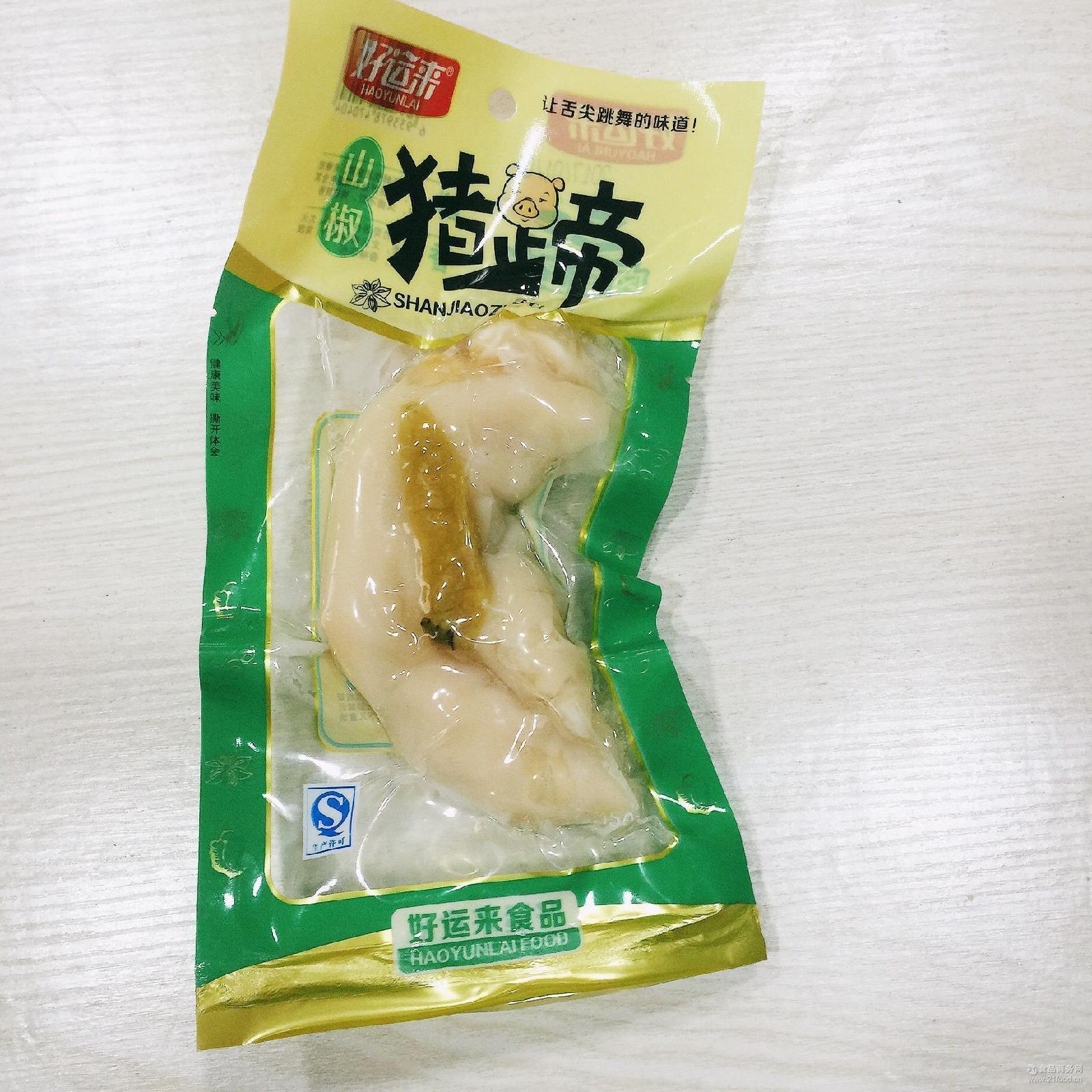 山椒猪蹄麻辣卤香制品批发超市货源泡椒鸡爪肉类休闲零食