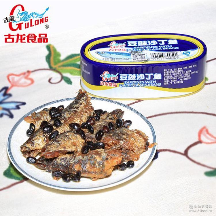 古龙罐头古龙豆豉沙丁鱼罐头156克/水产罐头即食海鲜军罐头食品