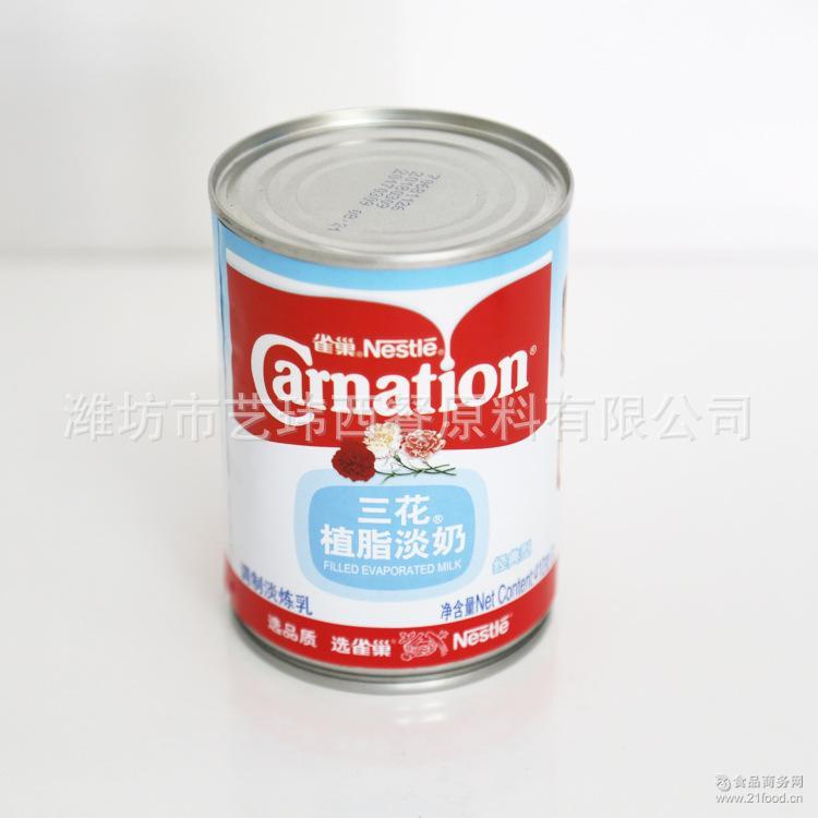 奶茶咖啡伴侣 雀巢三花植脂淡奶批发三花植脂淡奶410g罐装