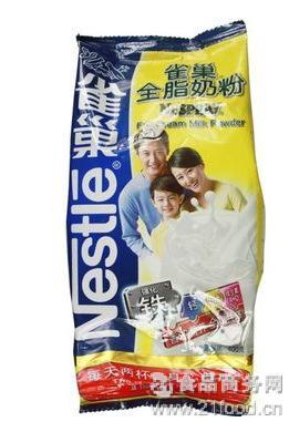 香浓营养 雀巢全脂奶粉375G 全家共享【原厂货源】品质保证