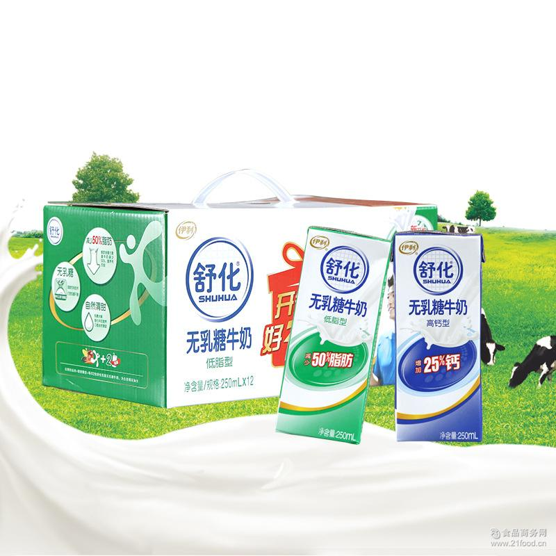 舒化无糖牛奶 伊利健康牛奶 伊利 高钙型低脂牛奶 250ml*12/箱