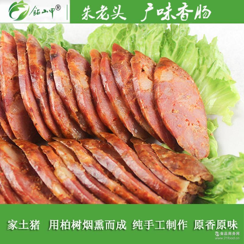 四川特产朱老头枣子味腊肠500g农家自制土猪肉腌腊食品 广式香肠