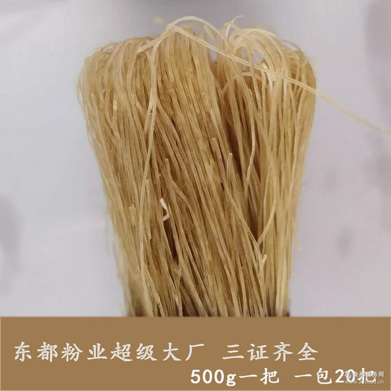 厂家批发河南特产传统纯手工红薯粉条粉丝500g无色素明矾