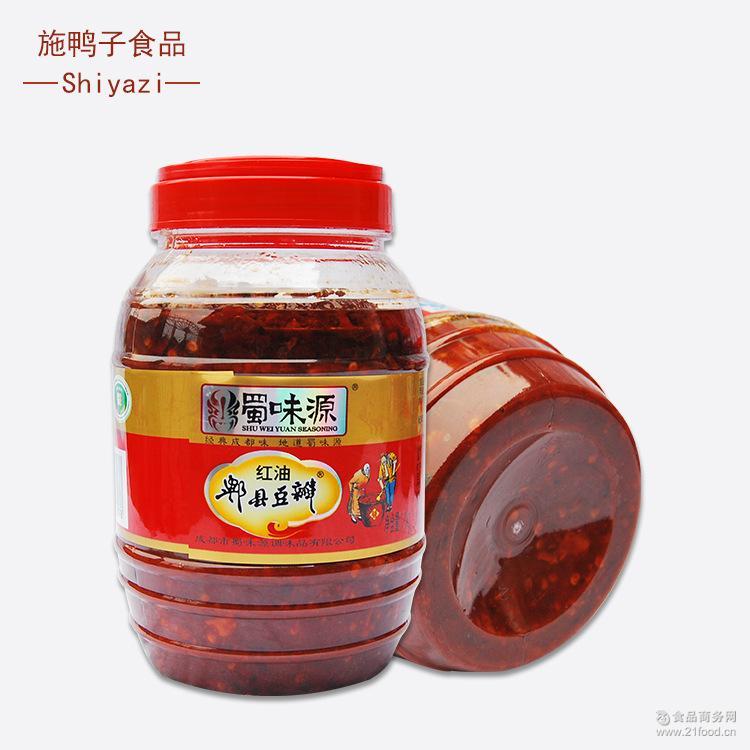 回锅肉 郫县豆瓣―蜀味源 四川特产 火锅底料专用红油豆瓣1100g*8