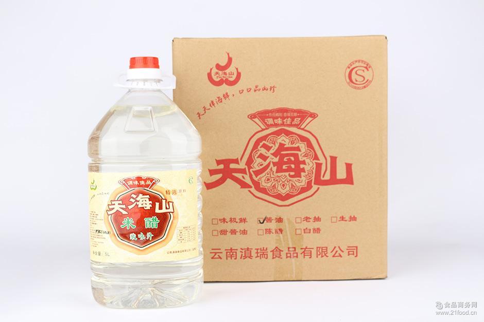 天海山 云南昆明调味品 酒店饭店餐馆厨房专用调味品 米醋酸味汁