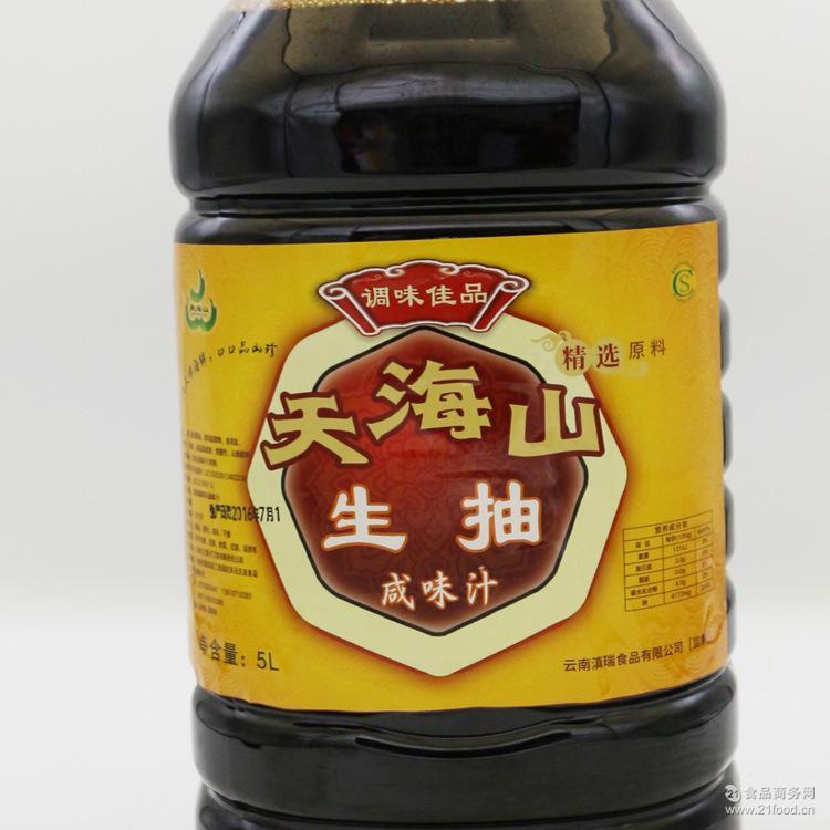 5L 古法酿造调味品 天海山生抽咸味汁 酒店饭馆面馆调味品批发
