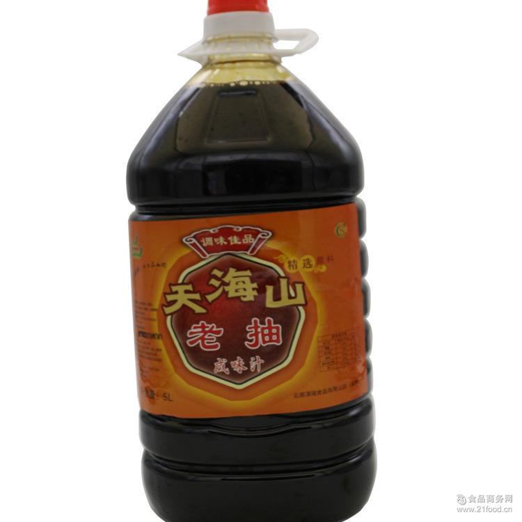天海山 酒店饭店餐馆厨房专用调味品 云南昆明调味品 老抽咸味汁