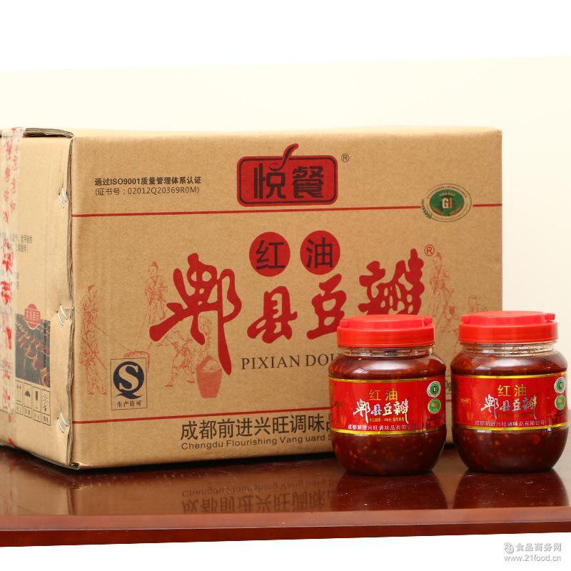 调味品 郫县豆瓣酱 批发 麻婆豆腐调料 悦餐牌豆瓣