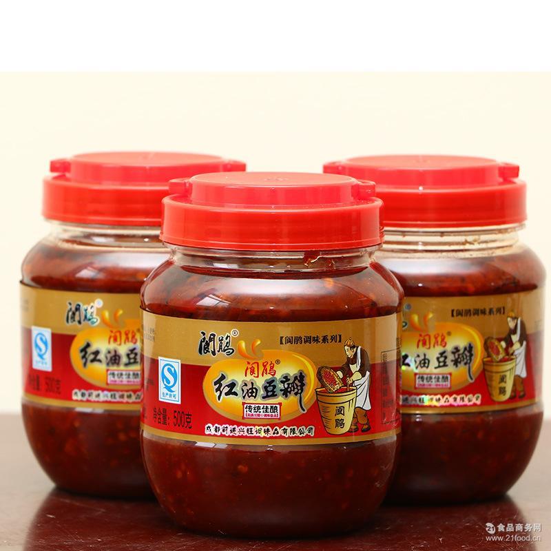 传统发酵手工豆瓣 郫县红油豆瓣 辣椒酱调料 批发