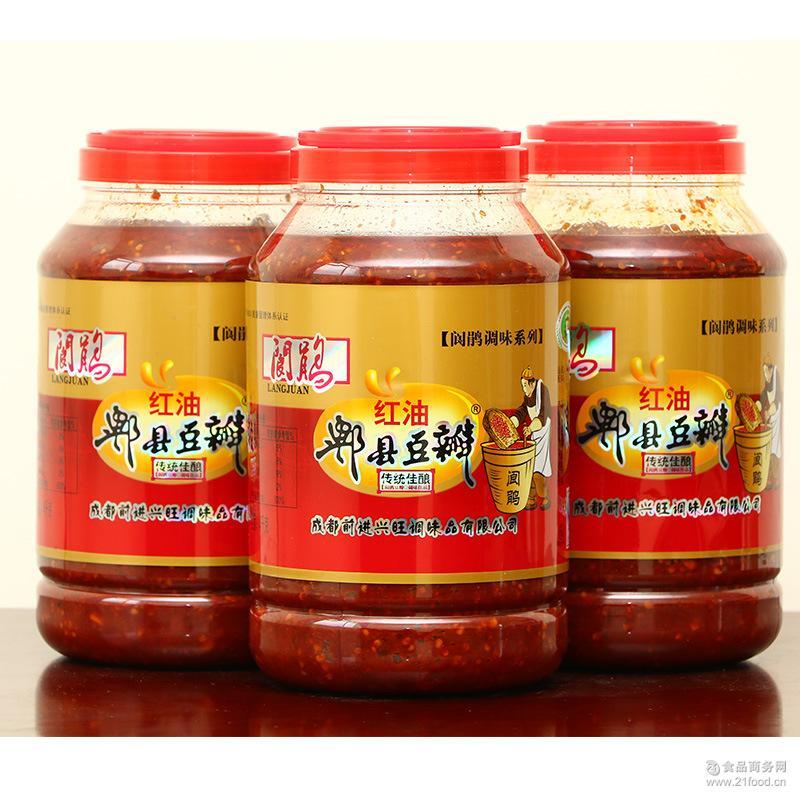 醇香豆瓣 川味辣椒调料 郫县发酵酱 郫县红油豆瓣 批发