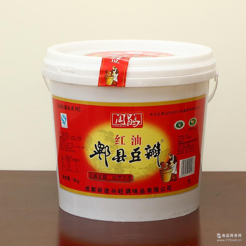 川菜调料品 批发 辣椒酱 郫县红油豆瓣 手工醇香豆瓣