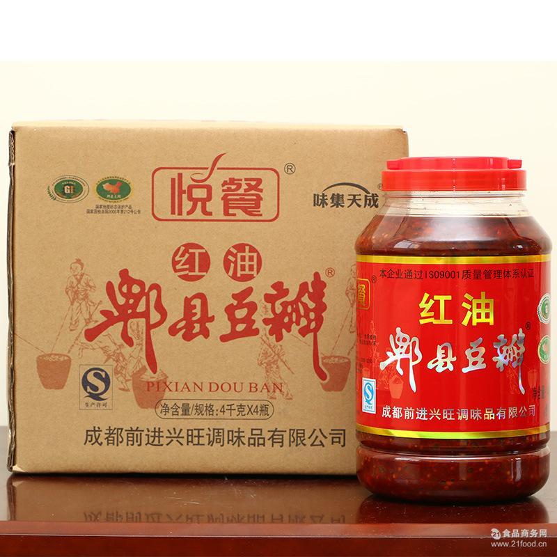 郫县传统豆瓣 发酵调料 辣椒酱 红油豆瓣 批发