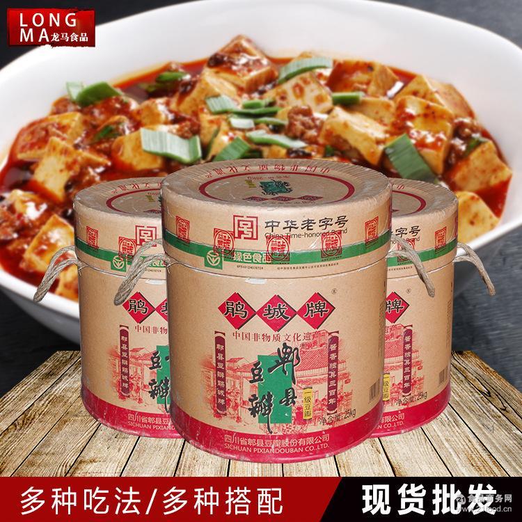 郫县娟城牌 一级老火锅豆瓣酱25kg 火锅专用 四川老字号