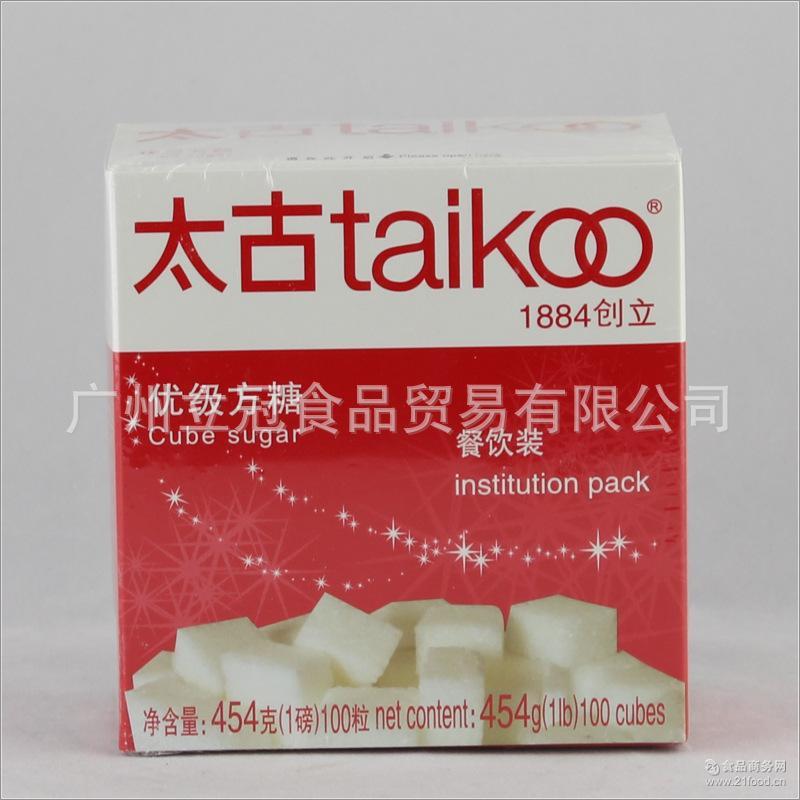 原装正品 优质白砂糖 优级方糖 太古方糖454g 咖啡奶茶伴侣