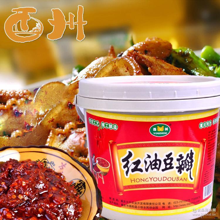 重庆大千农业批发 5kg酉州红油豆瓣酱川菜*餐饮专用 产地直供