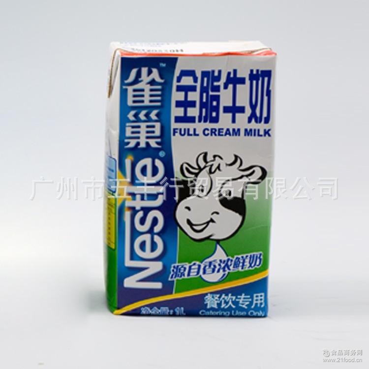 优品佳源食品 厂家批发直销 餐饮*1L装全脂牛奶 雀巢全脂牛奶